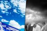 ✦ Πώς μετατρέπουν την Ελλάδα σε εργασιακό παράδεισο (για εργοδότες)