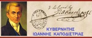 Kapo - 300 x 125