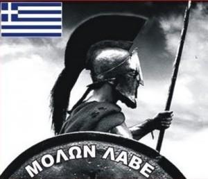molonlabe-300x258
