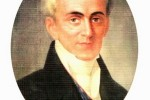 Ioannis kapodistrias ethniko istoriko atracciones