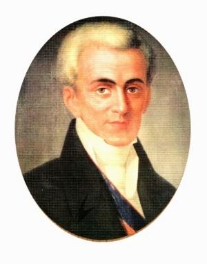 Ioannis kapodistrias ethniko istoriko mouseio