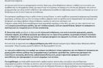 Correo electrónico (1)-Página-001