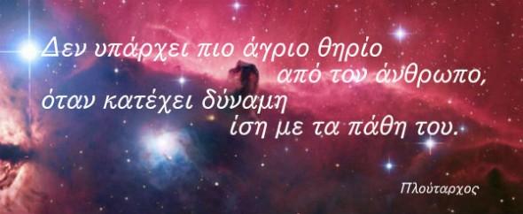-thyriopathi