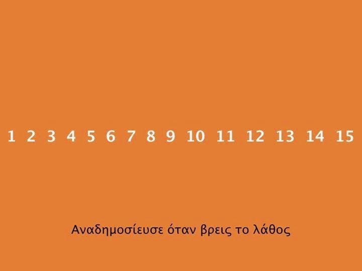 arithmoi