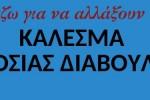 allazw