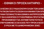 PROSHOME2