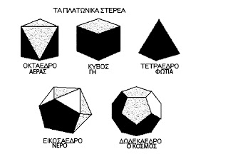 sterea2